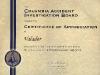 CAIB Certificate